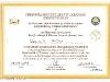 Certyfikat ukończenia kursu trenerskiego